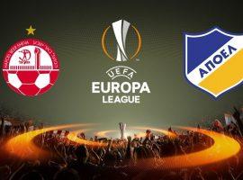 Europa League APOEL vs Hapoel Beer Sheva 16/08/2018