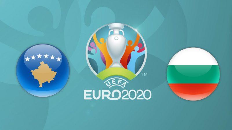 Kosovo vs Bulgaria betting tips  25 March 2019